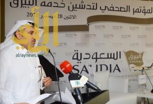 الخطوط السعودية تدشن خدمة (البيرق ALBAYRAQ) الجديدة