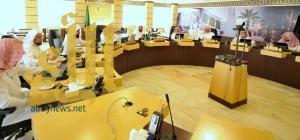 المجلس الأعلى للقضاء يقرر افتتاح عشر محاكم جديدة للتنفيذ
