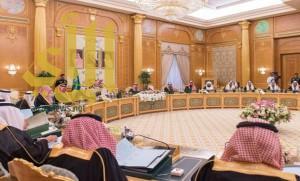 المملكة تعلن الميزانية العامة