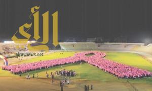 جامعة الأمير نورة تدخل موسوعة غينيس بشعار سرطان _الثدي