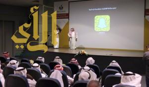 فرص استثمارية بقطاع المعارض لرواد الأعمال تكشف عنها غرفة مكة المكرمة
