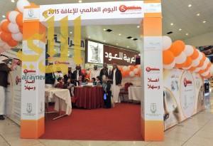 تعليم الباحة يُدشين معرض اليوم العالمي للإعاقة 2015 م