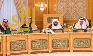 صدور 3 مراسيم تفصيلية حول توزيع بنود الميزانية العامة