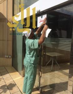 أمانة الرياض ترصد 53 منشأة مخلفة وتغلق 8 منها لمخالفتها الفاصل الزجاجي