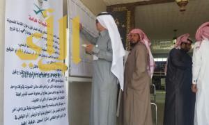 توافد الناخبون بمحافظة وادي الدواسر على المراكز الانتخابية