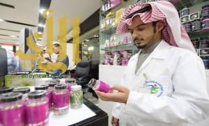 ضبط 520 مستحضراً صيدلانياً في محلات تجميل بالرياض