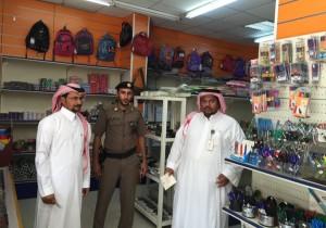 حملات تفتيشية على المكتبات الدراسية بمنطقة الباحة