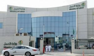 العمل تؤكد: رفع نسبة تدريب السعوديين إلى 12%