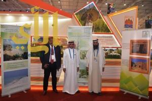 جامعة الملك خالد في ملتقى الوان الرابع الذي تنظمه الهيئة العامة للسياحة
