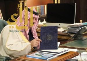 أمير الباحة يستقبل مدير الدفاع المدني بالمنطقة