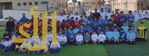 ختام التصفيات التمهيدية لبطولة (طيبة1) لكرة القدم