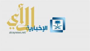 إصابة طاقم قناة الإخبارية في الحد الجنوبي إثر سقوط مقذوف