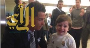 كريستيانو رونالدو يلبي رغبة طفل نجا من التفجيرات الإرهابية في لبنان
