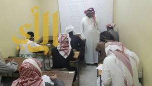 260 نزيلاً بسجون منطقة عسير يؤدون امتحانات الفصل الدراسي الأول