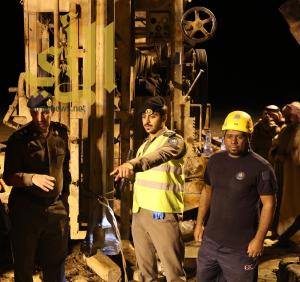 """""""الدفاع المدني""""  بوادي الدواسر ينتشل جثة طفل سوري سقط في بئر عمقها ٢٧٣ متر"""