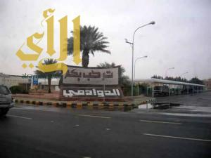 محافظة الدوادمي : اعتماد أعضاء المجلس البلدي