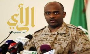 العميد عسيري: خروقات الحوثيين تهدد بانهيار الهدنة