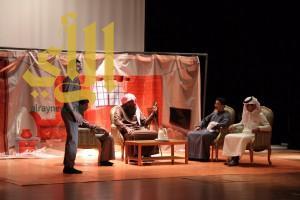 المنافسات المسرحية على مستوى المملكة تواصل عروضها بوادي الدواسر