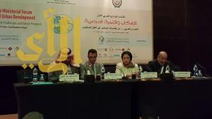 امانة المنطقة الشرقية تنظم وترأس جلسة عمل ضمن فعاليات المنتدى الوزاري العربي الأول للإسكان والتنمية الحضرية بالقاهرة