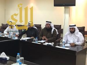 اللجنة العقارية بغرفة الخرج تعقد اجتماعها الرابع