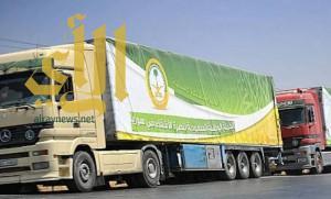 الحملة السعودية توقع اتفاقية تصنيع أفران متنقلة للاجئين السوريين