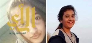 العثور على الطالبتين آمنة وزميلتها نورة بأحد المولات بجدة