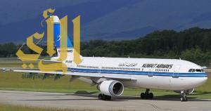 الخطوط الجوية الكويتية  ترفض نقل ركاب اسرائيليين في طائراتها
