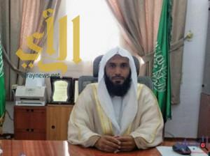 أبو داسر مديراً للأوقاف بمحافظة سراة عبيدة