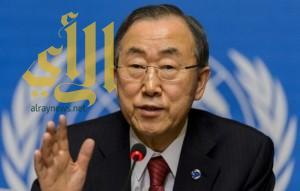 كي مون يثمن على جهود القيادة السعودية تجاه سوريا