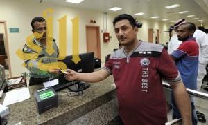 التمديد ستة أشهر لحاملي هوية زائر من المقيمين اليمنيين