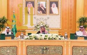 مجلس الوزراء: نقل المقر الرئيس لهيئة الطيران المدني إلى الرياض