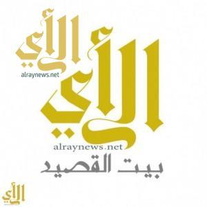 قصيدة للشاعرة #عزتي في حجابي