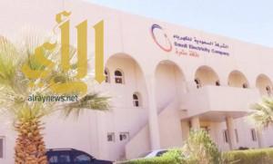 """""""السعودية للكهرباء"""" توقع شريحة تسهيلات ائتمانية بـ 2.5 مليار"""