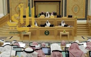 الشورى يطالب الهيئة بتحديد المنكرات التي تستلزم تدخل أعضائها