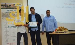 تقنية الباحة تحتفل بتخريج 61 متدربا في كافة التخصصات