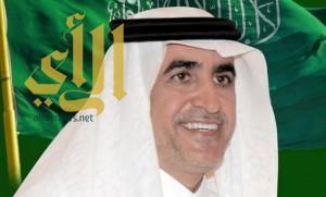 وزير التعليم يصدر قراراً بإغلاق مدرسة في جدة