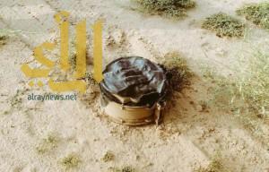 اعتراض صاروخ تم إطلاقه من اليمن باتجاه جازان
