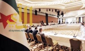 بدء الاجتماع الموسع للمعارضة السورية في الرياض