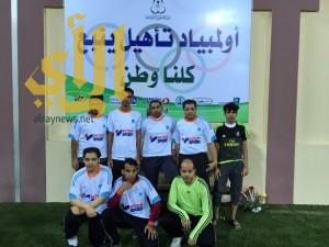 غرفة ينبع تشارك في أولمبياد التأهيل الشامل الرابع بينبع