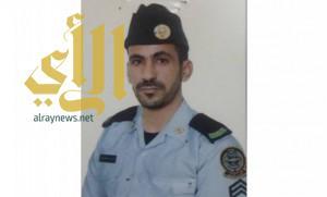 استشهاد العريف نائر البقمي بعد إصابته بمقذوف في نجران