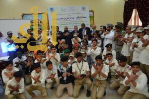 500 قائد وكشاف يطلقون حملة لنظافة البيئة بعسير