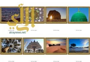 عدسات  فوتوغرافية مدينية تشارك بملتقى ألوان السعودية الرابع