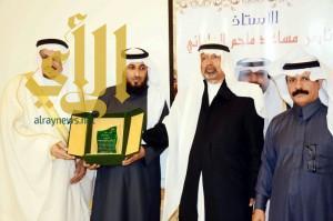 تكريم المتقاعدين بمدرسة عبدالله بن حذافة بخميس مشيط