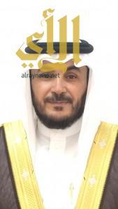 """تكليف """"آل حمحوم"""" مديراً لمكتب التوظيف الصحي بسفارة المملكة بالفلبين"""