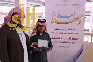 الفائزون في مسابقة الأمير نايف لحفظ الحديث بتعليم عسير