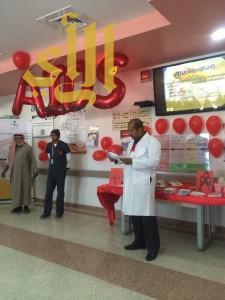 مستشفى باللحمر العام يحتفل باليوم العالمي للايدز