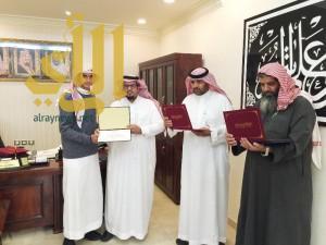آل رايزة يحصد المركز الأول في حفظ القرآن على مستوى عسير