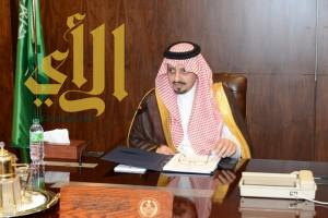 أمير عسير يترأس مجلس المنطقة في دورته الاعتيادية الرابعة