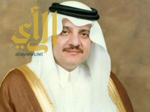 """أمير المنطقة الشرقية يطلق فعاليات وبرامج """"صيف السعودية 37""""..  الثلاثاء"""