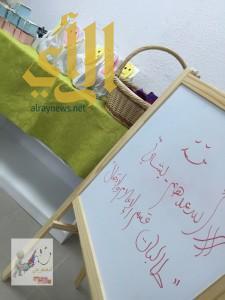 """طالبات قسم الإعلام والإتصال ينفذن حملة """" أسعدهم بشيء """"  بجامعة الملك خالد"""